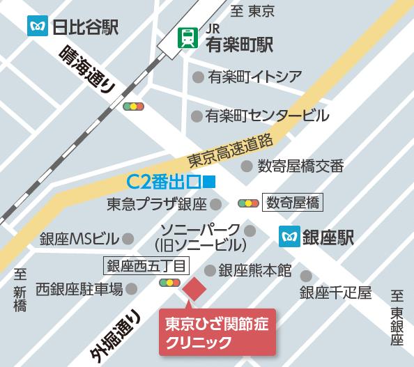 東京ひざ関節症クリニック銀座院 地図
