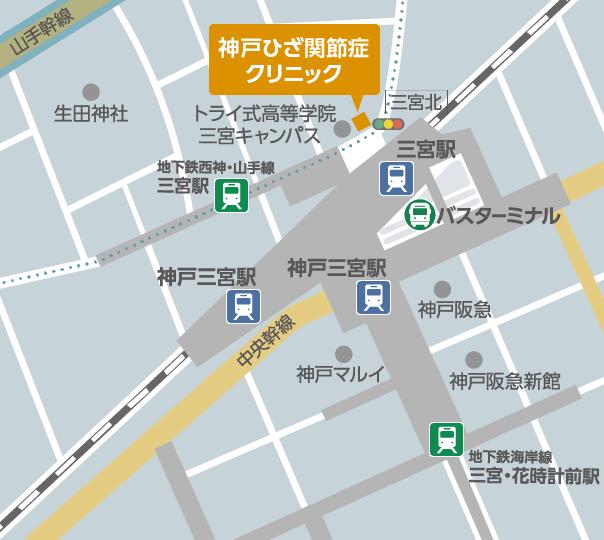神戸ひざ関節症クリニックの地図